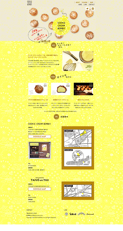 patisserie-taiyounotouccb2